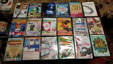 профессиональные моющие средства в Кыргызстан: DVD диски програмные для профессионального видео и фотомонтажа