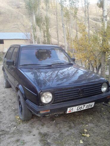 Volkswagen 0.6 л. 1991 | 500000 км