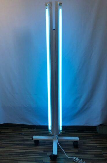 Кварцевая лампа передвижная (90 см - до 50 м2) (гарантия полгода)