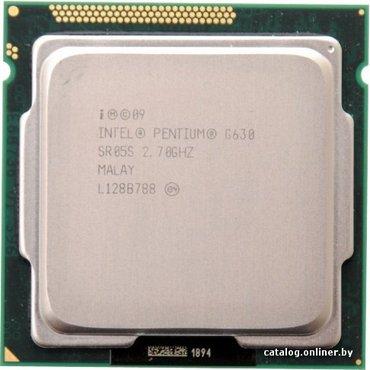 Процессор Intel Pentium G630  2,7 Ghz /3Mb  lga 1155 два ядра два пото в Джалал-Абад