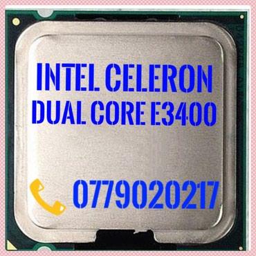 Процессоры 2 (два) ядра intel celeron dual core e3400 2. 6ghz в Бишкек