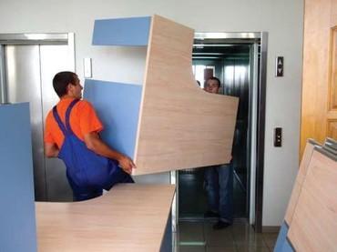 Переезд мебели в Сокулук