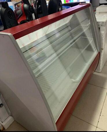 Новый Красный холодильник