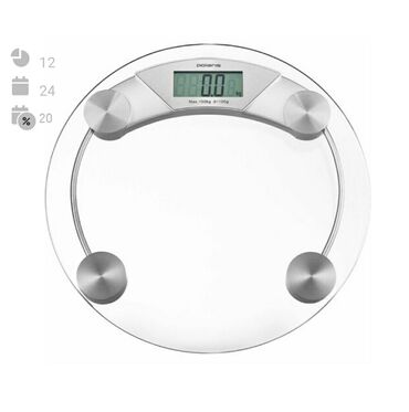 Напольные электронные весы всегда точно укажут владельцу его вес.POLA
