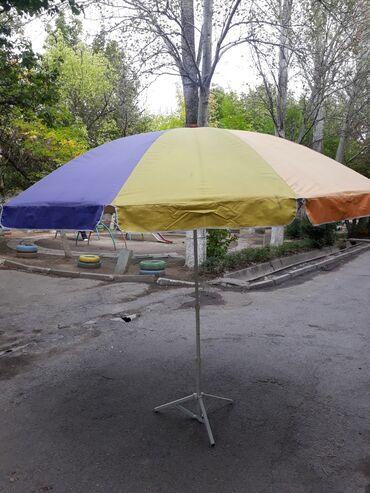 Садовые зонты - Кыргызстан: Зонт большой садовый .диаметр 3 метра. С подставкой.  В отличном