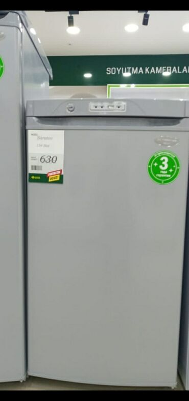 Витринный холодильник для мяса - Азербайджан: Новый Холодильник-витрина холодильник