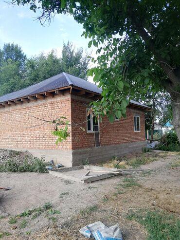 купить диски гольф 4 в Кыргызстан: Продам Дом 100 кв. м, 4 комнаты