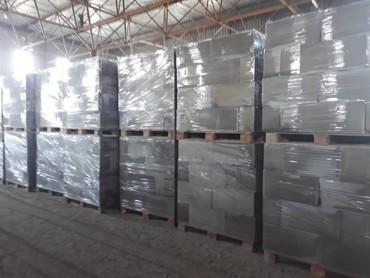 Газоблок! газоблок в г.Бишкек наша компания предлагает