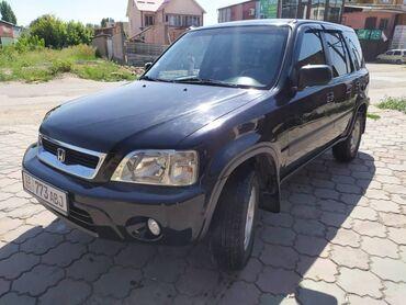 Автомобили в Бишкек: Honda CR-V 2 л. 2000 | 180000 км