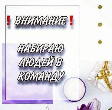 ПРЕИМУЩЕСТВА КОМПАНИИ АТОМИРегистрация - бесплатная Нет ежемесячной