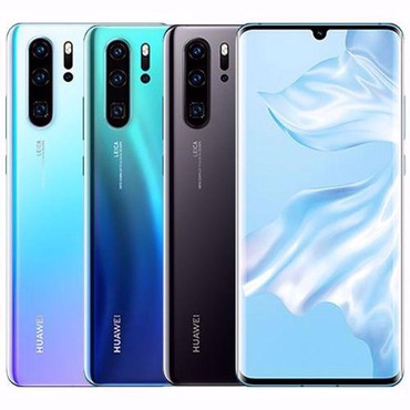 Huawei в Кыргызстан: Рассрочка Без Взноса!Huawei P30 ProПамять: 128gbСостояние