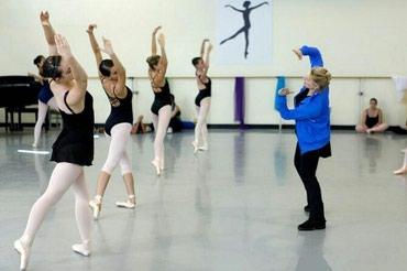 """В ЧП """"DANCE"""" требуется хореограф график в Бишкек"""