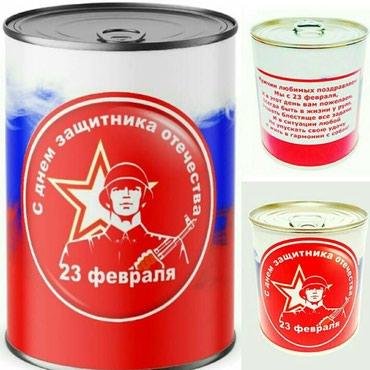 Отличные подарки к 23 февраля. Носки в в Бишкек