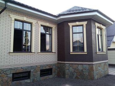Окна играют огромную роль в создании уюта в нашем доме и важно, что он