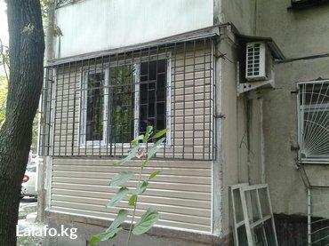 Утепление 100%! 104 лоджий в Бишкек