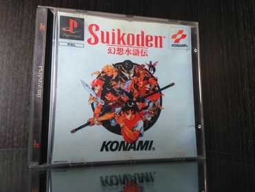 PS2 & PS1 (Sony PlayStation 2 & 1) | Srbija: Igrice za ps1Suikoden Kula world Muppet monster adventure (dva komada)