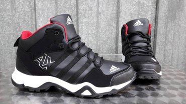 Adidas cipele - Srbija: Adidas ax cizme za sneg-crno-bele#novo#brojevi od 41-46! Adidas muske