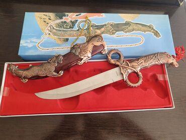 Спорт и хобби - Ленинское: Сувенирный нож