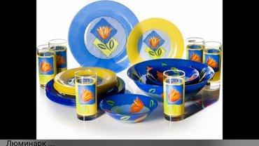 Yeməklər dəsti, набор посуды Luminarc. Франция. Изготовлена из ударо