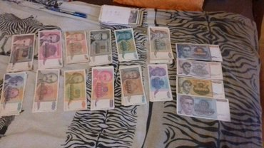 Stari novac - Zrenjanin
