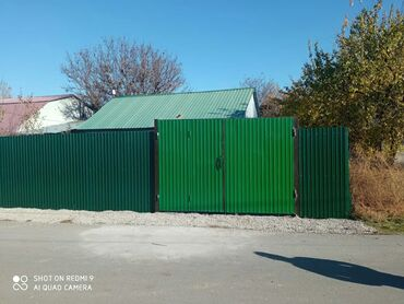 продам дом селе в Кыргызстан: Продам Дом 75 кв. м, 4 комнаты
