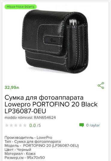 Çanta və çexollar - Azərbaycan: BirKartla ve Bolkartla 18ayadek Faizsiz Kredit elde ede