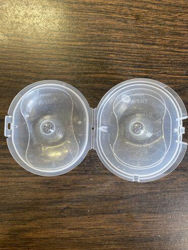 Avent silikonske bradavice