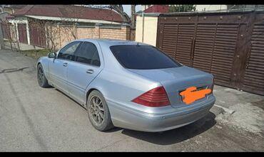 Транспорт - Байтик: Mercedes-Benz 500-Series 5 л. 1999 | 300000 км
