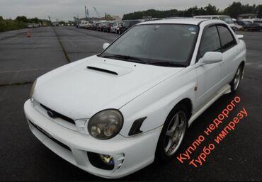 Subaru Impreza WRX 2 л. 2000 | 200000 км