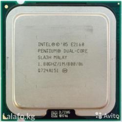 Процессор Intel Pentium Dual-Core E2160 - 1.8 GHz Двух-ядерный в Бишкек