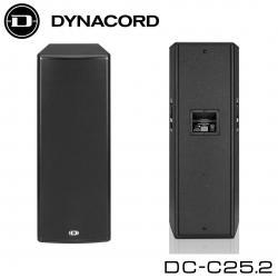 Колонки Dynacord C 25.2 в Бишкек