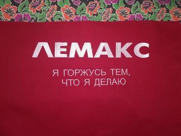 шредеры 12 в Кыргызстан: Продаю вышивальный станок! Производство КНР! 12 головок! Цена- 8000$