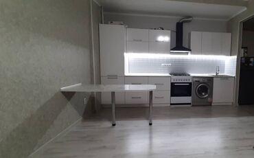 студия комната в Кыргызстан: Продается квартира: 2 комнаты, 53 кв. м