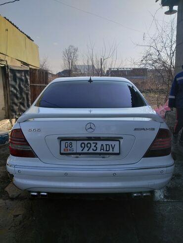 Mercedes-Benz - Наличие: В наличии - Сокулук: Mercedes-Benz S-Class 6 л. 2000