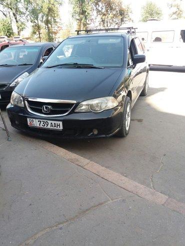 Такси заказ Город city tour  ''' встреча с Аэропорт''' Ала Арча '''Теп в Бишкек