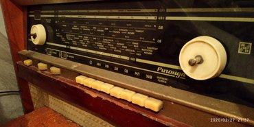 qala konstruktorları - Azərbaycan: Rigonda radio sadəcə iynəsi yoxdu qalan hər şey işləkdi