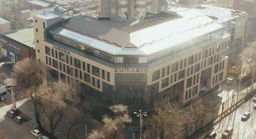 """биндеры 500 листов электрические в Кыргызстан: Сдаются офисные помещениябизнес центр """"eurasia"""" предлагает офисы в"""