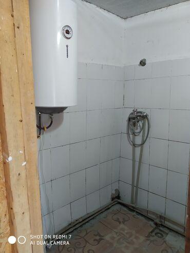 супермаркет фрунзе бишкек в Кыргызстан: Сдается квартира: 1 комната, 25 кв. м, Бишкек