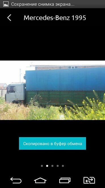 Kamioni, industrijska i poljoprivredna vozila | Srbija: Заонить !!!