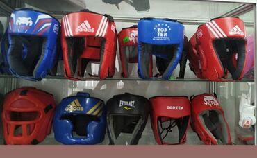 Шлемы для бокса шлемы для ММАшлемы для кикбокса шлемы для муай
