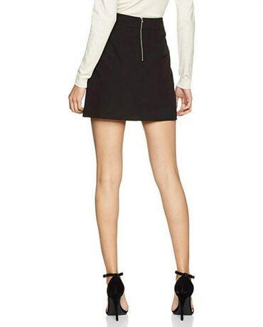 Фактурная Мини юбка от NEW LOOK