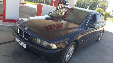 obem 5 l в Кыргызстан: BMW 5 series 2020