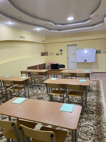 сары озон городок бишкек в Кыргызстан: Репетитор | | Подготовка к школе