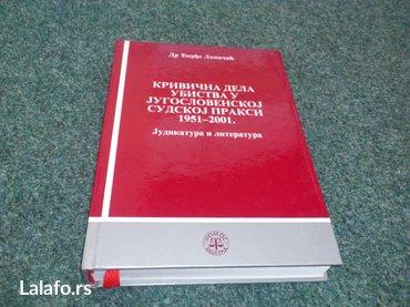 Pre - Srbija: Naslov: krivična dela ubistva u jugoslovenskoj sudskoj praksi 1951 -