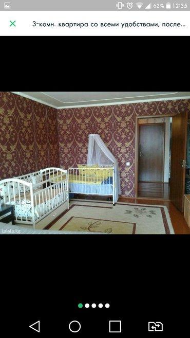 Продаю детскую кроватку железную и в Кант