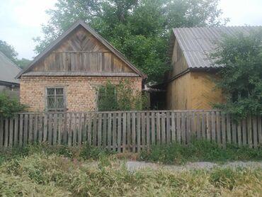 Продам Дома от собственника: 60 кв. м, 4 комнаты