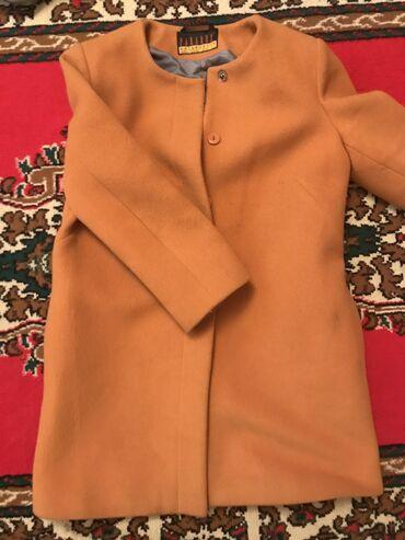 Осеннее пальто . Покупала в Москве за 5000р так как состояние 50%50