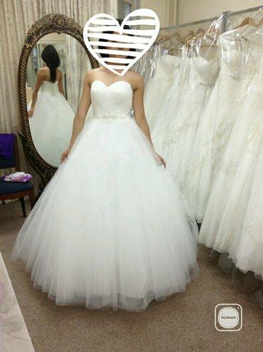 Продаю свое свадебное платье. в Лебединовка