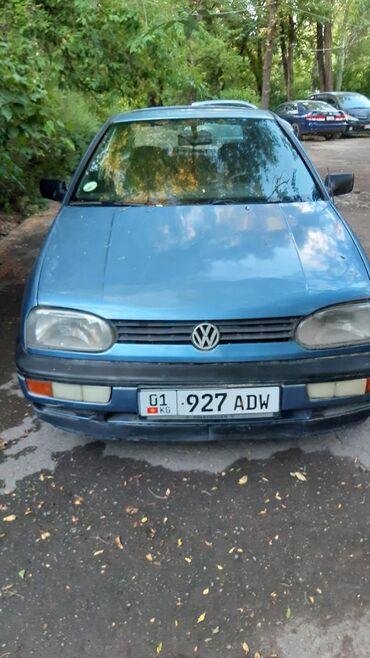Автомобили в Душанбе: Volkswagen Golf 1993