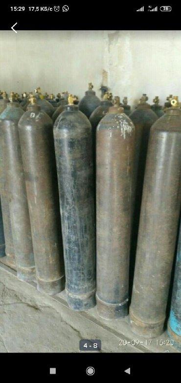 услуги аргонной сварки в Кыргызстан: Углекислота,аргон,азот, доставка, установка, скупка баллонов, есть